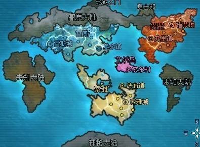 《重装英雄》世界地图